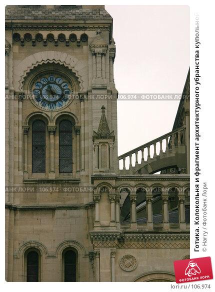 Готика. Колокольня и фрагмент архитектурного убранства купольной церкви во Франции., фото № 106974, снято 26 февраля 2006 г. (c) Harry / Фотобанк Лори