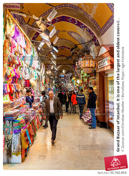 Grand Bazaar of Istanbul. It is one of the largest and oldest covered... Стоковое фото, фотограф Zoonar.com/Christian Mueller / age Fotostock / Фотобанк Лори