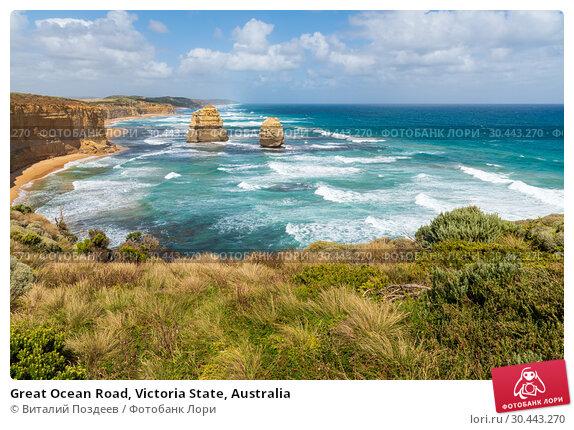 Купить «Great Ocean Road, Victoria State, Australia», фото № 30443270, снято 18 февраля 2019 г. (c) Виталий Поздеев / Фотобанк Лори