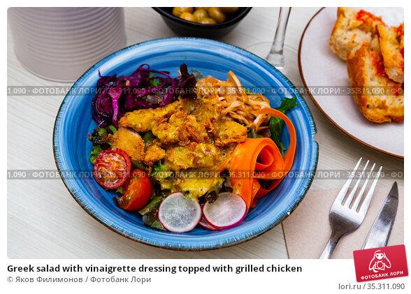 Greek salad with vinaigrette dressing topped with grilled chicken. Стоковое фото, фотограф Яков Филимонов / Фотобанк Лори