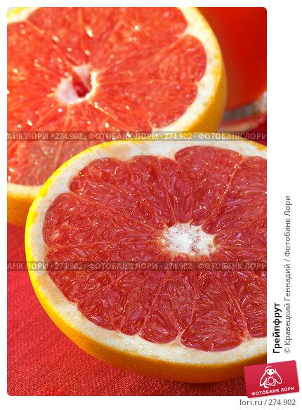 Грейпфрут, фото № 274902, снято 21 января 2004 г. (c) Кравецкий Геннадий / Фотобанк Лори
