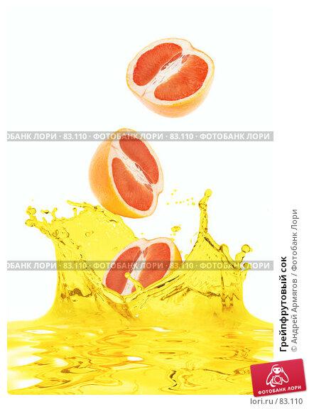 Грейпфрутовый сок, фото № 83110, снято 22 февраля 2017 г. (c) Андрей Армягов / Фотобанк Лори