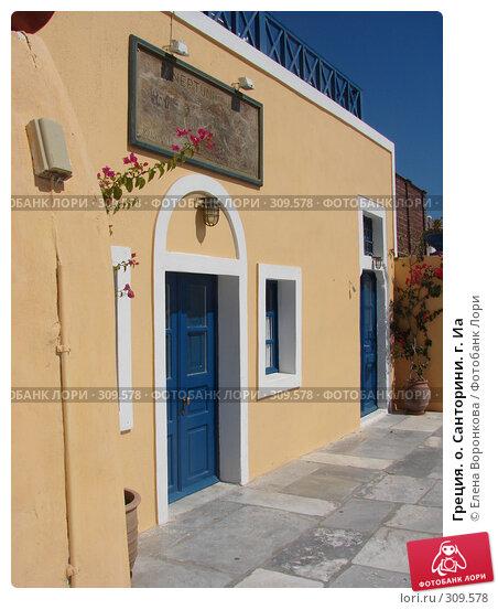 Греция. о. Санторини. г. Иа, фото № 309578, снято 29 июня 2006 г. (c) Елена Воронкова / Фотобанк Лори