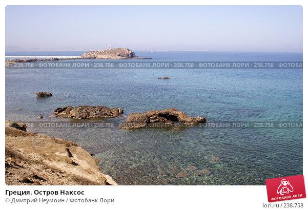 Греция. Остров Наксос, эксклюзивное фото № 238758, снято 29 сентября 2007 г. (c) Дмитрий Неумоин / Фотобанк Лори