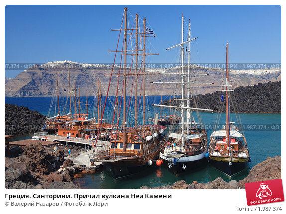 gretsiya-santorini-prichal-vulkana-nea-k
