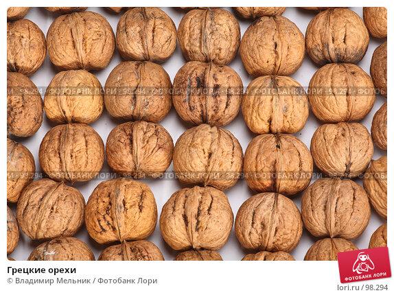 Грецкие орехи, фото № 98294, снято 11 октября 2007 г. (c) Владимир Мельник / Фотобанк Лори
