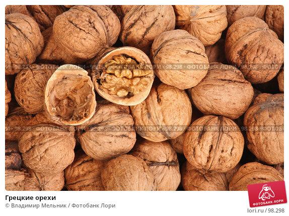 Грецкие орехи, фото № 98298, снято 11 октября 2007 г. (c) Владимир Мельник / Фотобанк Лори