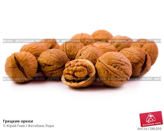 Грецкие орехи, фото № 290010, снято 29 января 2008 г. (c) Юрий Гник / Фотобанк Лори