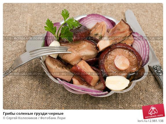 Грибы соленые грузди черные, фото № 2981138, снято 26 ноября 2011 г. (c) Сергей Колесников / Фотобанк Лори