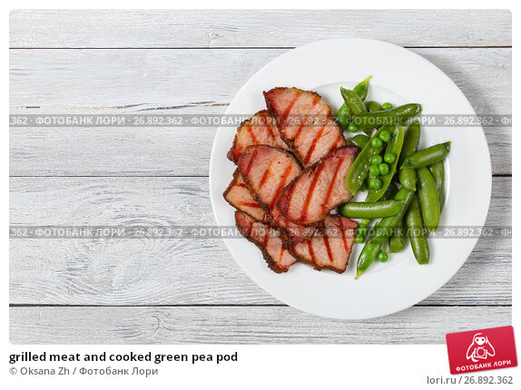 Купить «grilled meat and cooked green pea pod», фото № 26892362, снято 9 июня 2017 г. (c) Oksana Zh / Фотобанк Лори