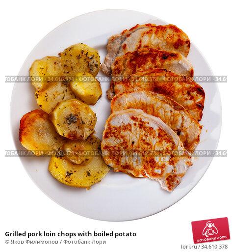 Grilled pork loin chops with boiled potato. Стоковое фото, фотограф Яков Филимонов / Фотобанк Лори