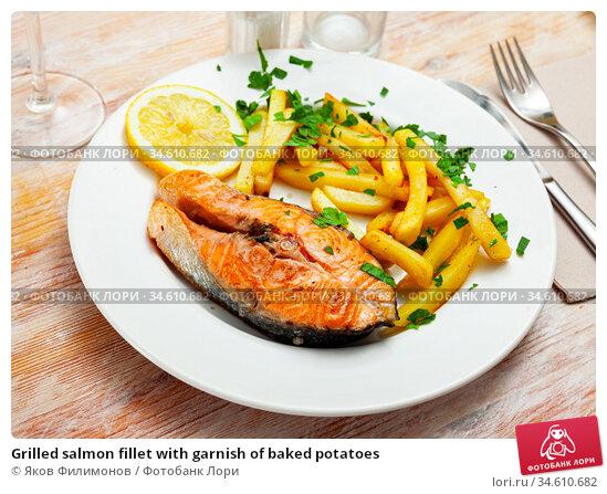 Grilled salmon fillet with garnish of baked potatoes. Стоковое фото, фотограф Яков Филимонов / Фотобанк Лори