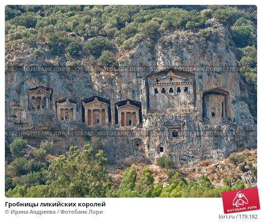 Гробницы ликийских королей, фото № 179182, снято 31 июля 2006 г. (c) Ирина Андреева / Фотобанк Лори