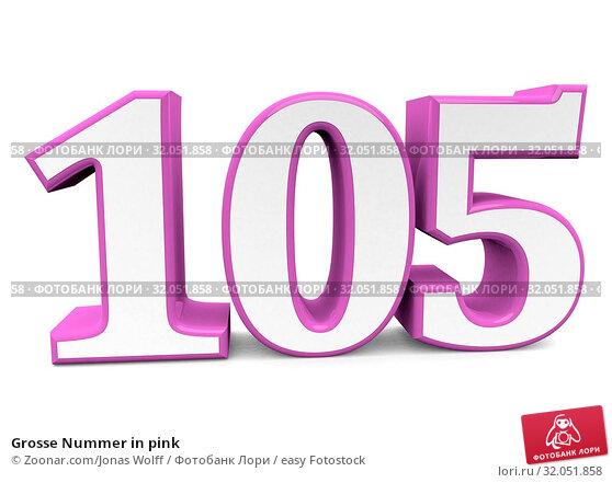 Grosse Nummer in pink. Стоковое фото, фотограф Zoonar.com/Jonas Wolff / easy Fotostock / Фотобанк Лори