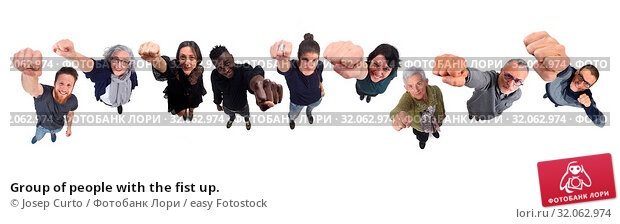 Group of people with the fist up. Стоковое фото, фотограф Josep Curto / easy Fotostock / Фотобанк Лори