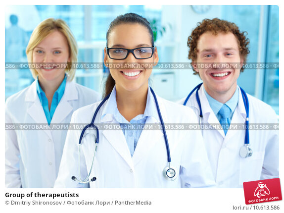 Group of therapeutists. Стоковое фото, фотограф Dmitriy Shironosov / PantherMedia / Фотобанк Лори