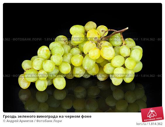 в листьях винограда есть ресвератрол актуальные