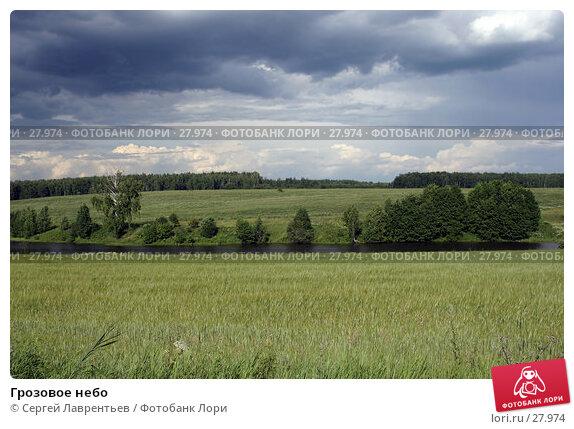 Грозовое небо, фото № 27974, снято 19 июля 2004 г. (c) Сергей Лаврентьев / Фотобанк Лори