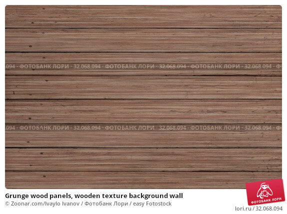 Grunge wood panels, wooden texture background wall. Стоковое фото, фотограф Zoonar.com/Ivaylo Ivanov / easy Fotostock / Фотобанк Лори