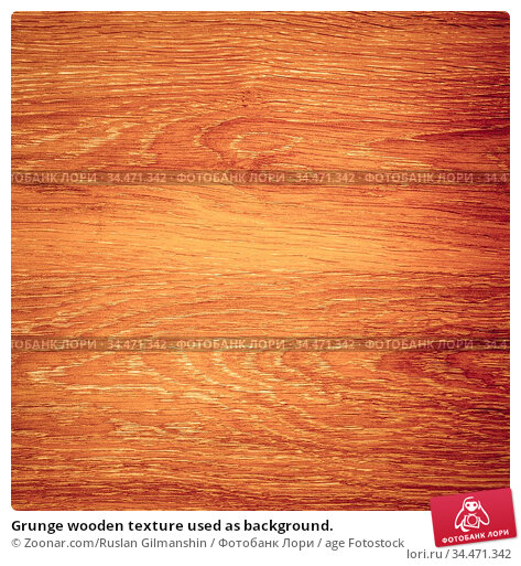 Grunge wooden texture used as background. Стоковое фото, фотограф Zoonar.com/Ruslan Gilmanshin / age Fotostock / Фотобанк Лори