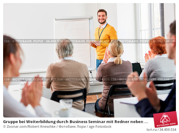Gruppe bei Weiterbildung durch Business Seminar mit Redner neben ... Стоковое фото, фотограф Zoonar.com/Robert Kneschke / age Fotostock / Фотобанк Лори