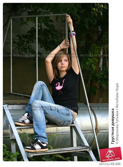 Грустная девушка, фото № 65430, снято 21 июля 2007 г. (c) Морозова Татьяна / Фотобанк Лори