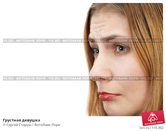 Купить «Грустная девушка», фото № 115302, снято 21 января 2007 г. (c) Сергей Старуш / Фотобанк Лори