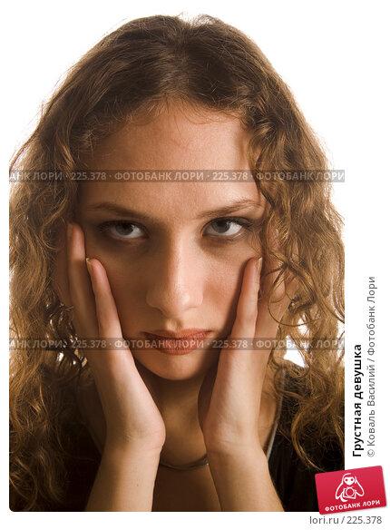Купить «Грустная девушка», фото № 225378, снято 30 октября 2007 г. (c) Коваль Василий / Фотобанк Лори