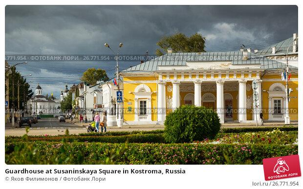 Guardhouse at Susaninskaya Square in Kostroma, Russia, фото № 26771954, снято 28 августа 2016 г. (c) Яков Филимонов / Фотобанк Лори