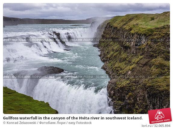 Gullfoss waterfall in the canyon of the Hvita river in southwest Iceland. Стоковое фото, фотограф Konrad Zelazowski / easy Fotostock / Фотобанк Лори