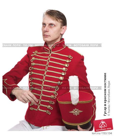 Гусар в красном костюме, фото № 153134, снято 13 декабря 2007 г. (c) hunta / Фотобанк Лори