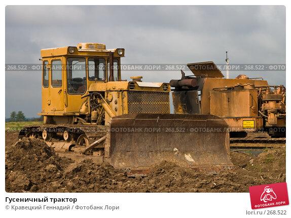 Гусеничный трактор, фото № 268522, снято 11 августа 2004 г. (c) Кравецкий Геннадий / Фотобанк Лори