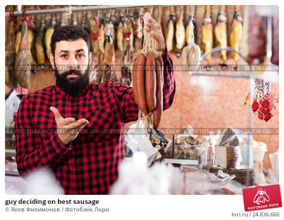 guy deciding on best sausage, фото № 24836666, снято 16 ноября 2016 г. (c) Яков Филимонов / Фотобанк Лори