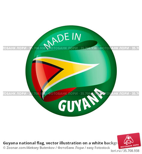 Guyana national flag, vector illustration on a white background. Стоковое фото, фотограф Zoonar.com/Aleksey Butenkov / easy Fotostock / Фотобанк Лори
