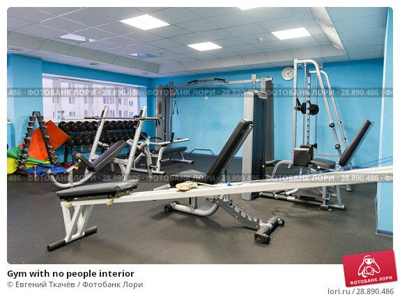 Купить «Gym with no people interior», фото № 28890486, снято 18 января 2018 г. (c) Евгений Ткачёв / Фотобанк Лори