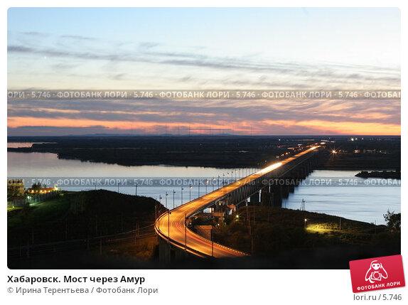 Хабаровск. Мост через Амур, эксклюзивное фото № 5746, снято 21 сентября 2005 г. (c) Ирина Терентьева / Фотобанк Лори