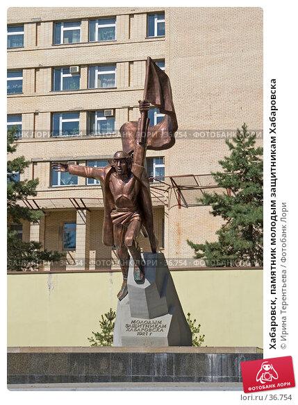 Хабаровск, памятник молодым защитникам Хабаровска, эксклюзивное фото № 36754, снято 21 сентября 2005 г. (c) Ирина Терентьева / Фотобанк Лори