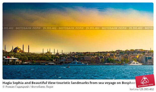 Купить «Hagia Sophia and Beautiful View touristic landmarks from sea voyage on Bosphorus. Cityscape of Istanbul at sunset.», фото № 29393402, снято 22 мая 2016 г. (c) Роман Гадицкий / Фотобанк Лори