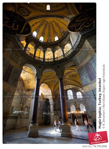 Купить «Hagia Sophia, Turkey, Istanbul», фото № 14793838, снято 13 сентября 2008 г. (c) age Fotostock / Фотобанк Лори