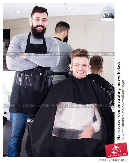 Купить «Hairdresser demonstrating his workplace», фото № 31006050, снято 27 января 2017 г. (c) Яков Филимонов / Фотобанк Лори