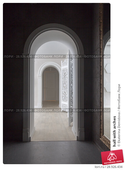 Купить «hall with arches», фото № 28926434, снято 22 апреля 2016 г. (c) Ekaterina Demidova / Фотобанк Лори