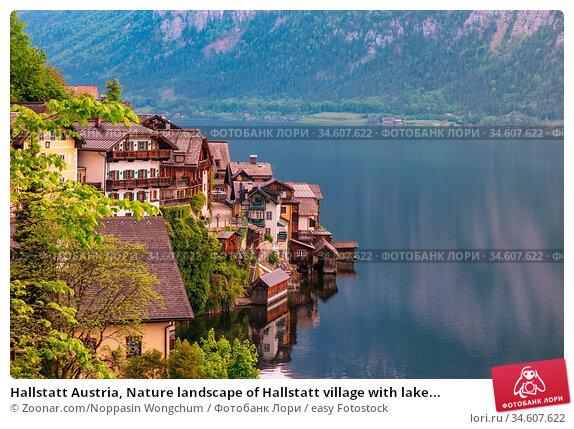 Hallstatt Austria, Nature landscape of Hallstatt village with lake... Стоковое фото, фотограф Zoonar.com/Noppasin Wongchum / easy Fotostock / Фотобанк Лори