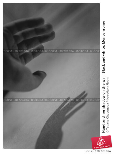 Купить «Hand and her shadow on the wall. Black and white. Monochrome», фото № 30770074, снято 27 марта 2017 г. (c) Tetiana Chugunova / Фотобанк Лори