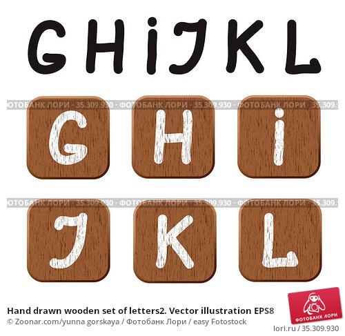Hand drawn wooden set of letters2. Vector illustration EPS8. Стоковое фото, фотограф Zoonar.com/yunna gorskaya / easy Fotostock / Фотобанк Лори