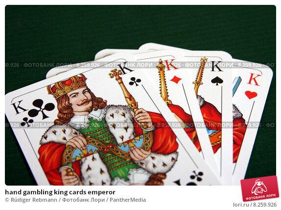Gambling ring san juan casino old san juan