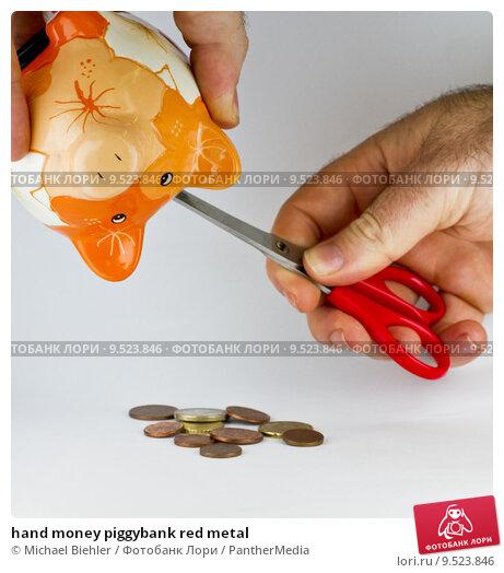 Купить «hand money piggybank red metal», фото № 9523846, снято 15 ноября 2019 г. (c) PantherMedia / Фотобанк Лори