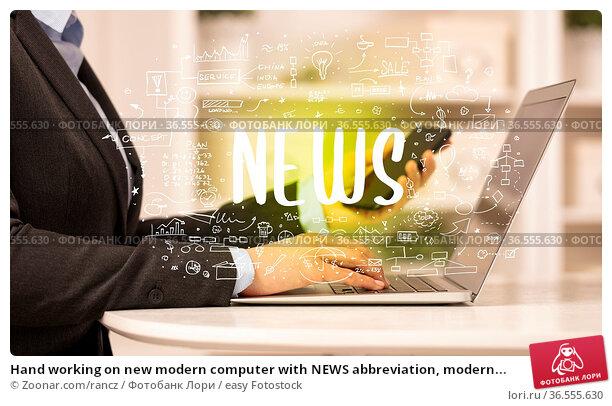 Hand working on new modern computer with NEWS abbreviation, modern... Стоковое фото, фотограф Zoonar.com/rancz / easy Fotostock / Фотобанк Лори