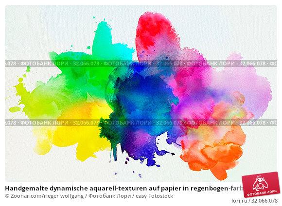 Handgemalte dynamische aquarell-texturen auf papier in regenbogen-farbigkeit freigestellt. Стоковое фото, фотограф Zoonar.com/rieger wolfgang / easy Fotostock / Фотобанк Лори