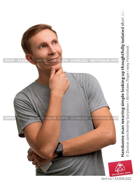 Купить «Handsome man wearing simple looking up thoughtfully isolated shot on white», фото № 33836022, снято 4 июня 2020 г. (c) easy Fotostock / Фотобанк Лори