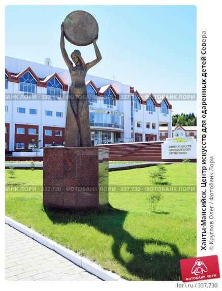 Ханты-Мансийск. Центр искусств для одаренных детей Cевера, фото № 337730, снято 23 июня 2008 г. (c) Круглов Олег / Фотобанк Лори